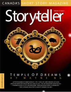 Temple of Dreams by Wayne Ng. Cover Story for Storyteller Magazine Fall 2005